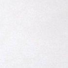 Arte blanco mate 33,3x33,3 dlažba