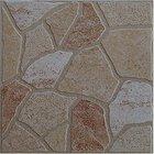 Troya Beige 33x33 dlažba mrazuvzdorné